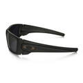 Oakley Men's Fuel Cell Polarized Sungalsses