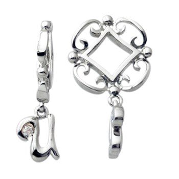 Storywheels Initials 'U' Dangle with Diamond 14K White Gold Wheel - ONLY 1 LEFT!-267939