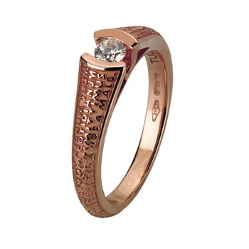 Our Father Rose Gold 0,15 Ct Diamond Ring