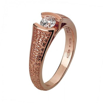 Our Father Rose Gold 0,30 Ct Diamond Ring