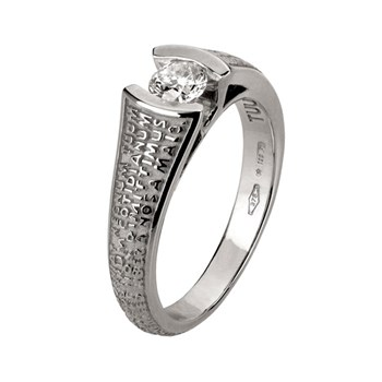 Our Father White Gold 0,30 Ct Diamond Ring