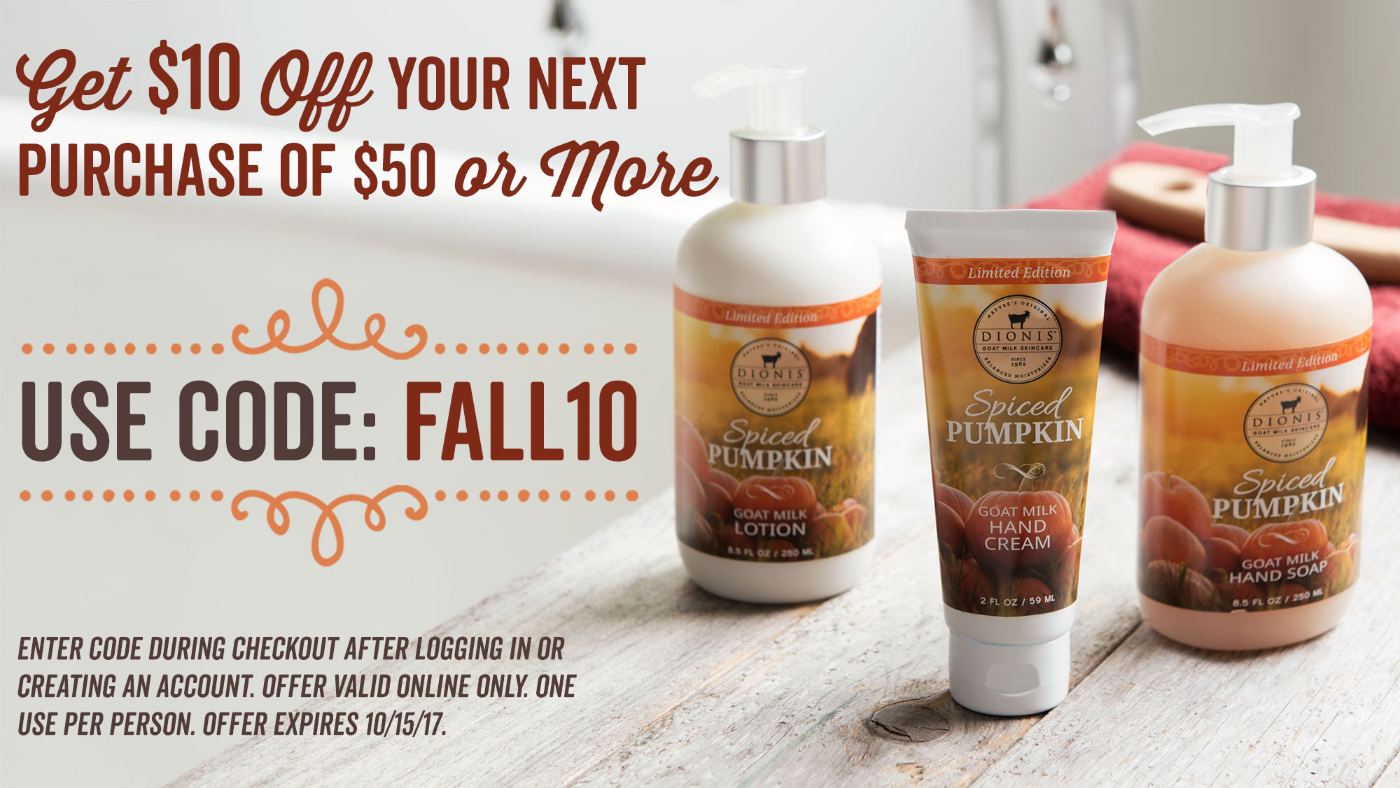 $10 Off Your Purchase of $50 or More with Code FALL10