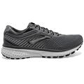 Brooks Men's Ghost 12 Wide Running Shoes
