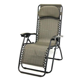 LB International Gravity Lounge Chair