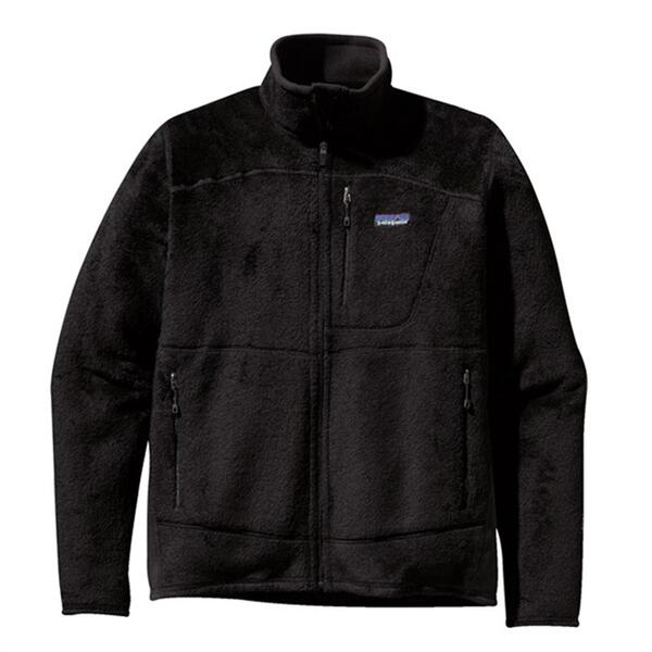 Patagonia Men's R2 Insulated Jacket