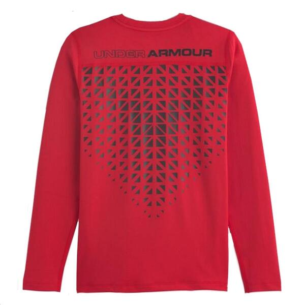 Under Armour Boy's Ua Coldgear Infrared Everyday Crew