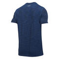 Under Armour Men's Threadborne Seamless Sho