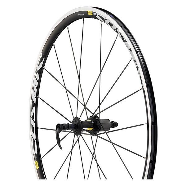 Mavic Cosmic Elite Wheelset 700c '12