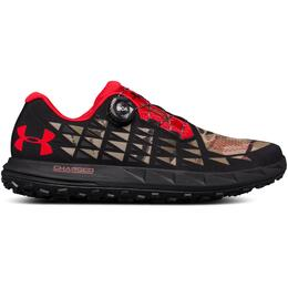 Under Armour Men's Fat Tire 3 Running Shoes