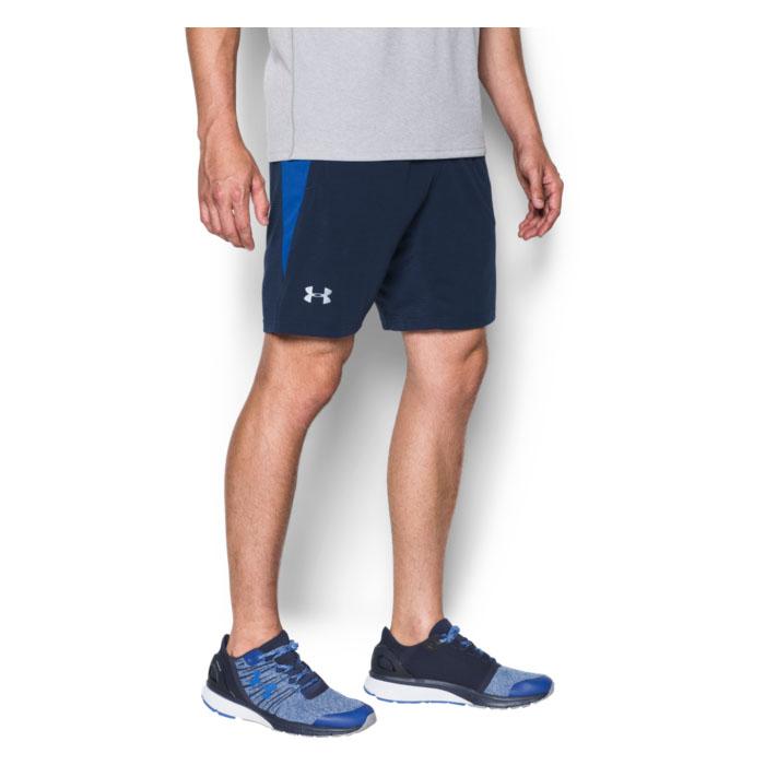 Under Armour Men's Streaker Running Shorts