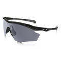 Oakley Men's M2 Frame XL Sunglasses