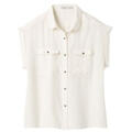 PrAna Women's Mccray Camp Shirt