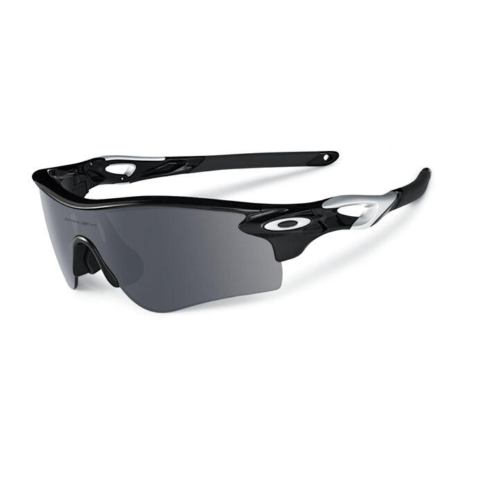 Oakley Radarlock Path Sunglasses