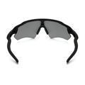 Oakley Men's Radar EV Path Sunglasses