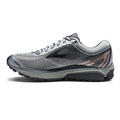 Brooks Men's Ghost 10 Running Shoes