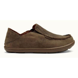 OluKai Boy's Moloa Casual Slip On Shoes