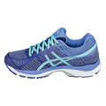 Asics Women's Gel-Cumulus 17