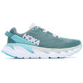 Hoka One One Women's Elevon 2 Running Shoes