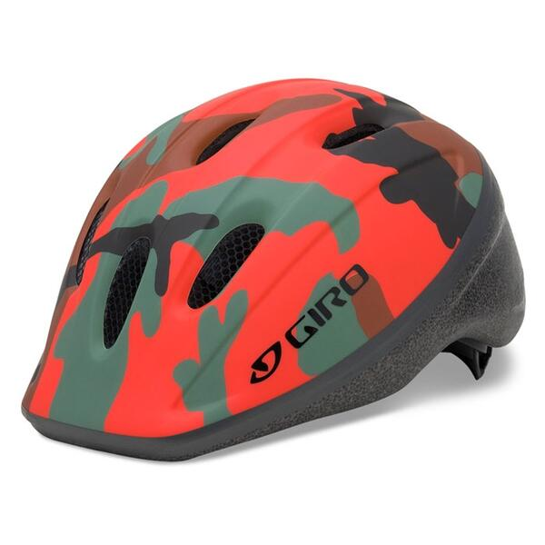 Giro Children's Rodeo Bicycle Helmet