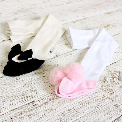 Infant Tights 2-Pack